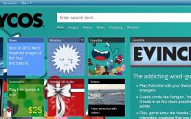 Поисковик Lycos планирует возвращение в 2013 году