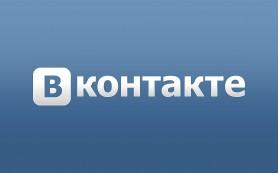«ВКонтакте» снова в «черном списке» торгпредства США