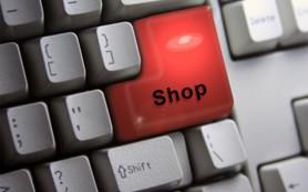 Лучшие интернет-торговцы товарами для детей