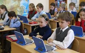 Орловским ученикам разрешили читать статьи о мате