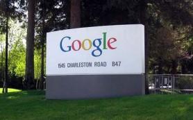 Как прожить успешный год: советы от Google