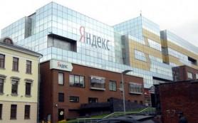 Яндекс защитит патентом свою желтую стрелку и поисковое поле
