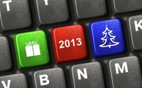 Пользователи «Яндекса» в праздники искали поздравления и фильмы