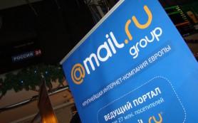 Mail.ru Group инвестировала в «модный» стартап TagBrand