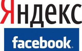 Яндекс разрабатывает приложение для поиска по Facebook