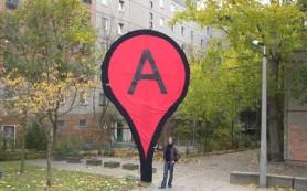 Сервис Google Maps Coordinate доступен для пользователей iPhone