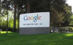 Google представит план модернизации Маунтин Вью