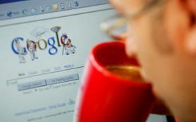Поиск Google в Chrome стал еще более безопаcным