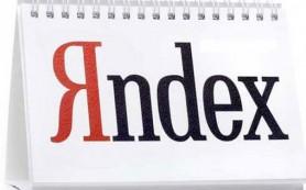 Все меняется к лучшему или Встречайте обновленный Яндекс