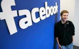 Facebook заблокировал доступ к пользовательской информации Vine от Twitter