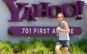 Компания Yahoo! представила финансовый отчет за четвертый квартал 2012 года