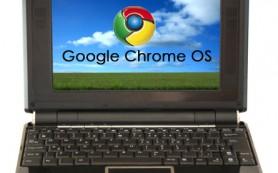 Google выделил $3 миллиона на конкурс по взлому Chrome OS