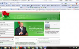 Президент Беларуси порадует граждан новым веб сайтом