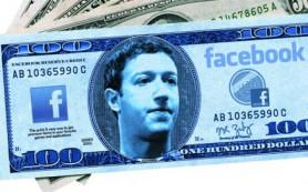 Прибыль Facebook снизилась на 95% по итогам прошлого года