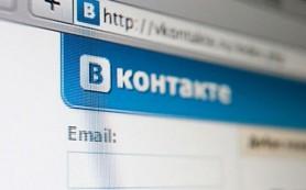 Официальная биржа рекламы в группах ВКонтакте начнет работу в третьем квартале 2013 года
