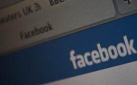 Сбой в работе Facebook помешал работе крупных сайтов