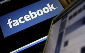 Facebook купит рекламный сервис Atlas у Microsoft