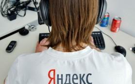 Яндекс заработал за 2012 год 8,2 миллиарда рублей