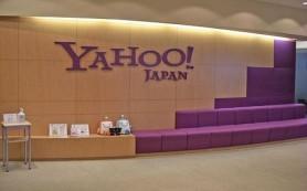 Yahoo!Japan начинает разрабатывать социальные игры