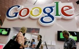 Акции Google достигли рекордной цены