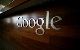 Google запустил круглосуточную техподдержку для своих облачных сервисов