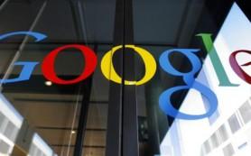 Google поможет с доступом к интернету африканским учебным заведениям