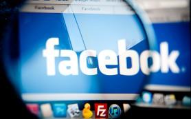 Акции Facebook начали активно продавать