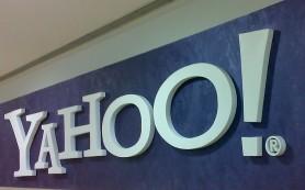 Что изменилось на главной странице Yahoo после обновления?