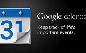 Google интегрирует Calendar в почту и поиск
