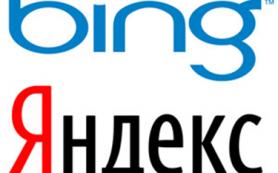 Яндекс обогнал Bing