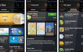 Яндекс открыл магазин приложений для Android Яндекс.Store