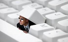 Британские спецслужбы хотят взять под контроль виртуальный мир своей страны