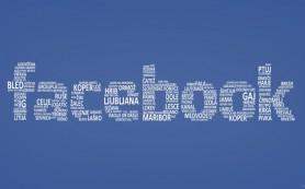 Facebook начал тестировать обновленную «Хронику»