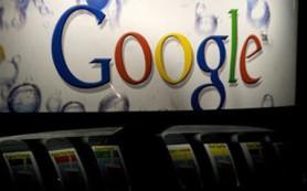 Акции Google дорожают, а котировки Apple существенно снизились