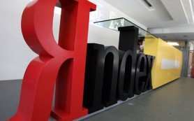 Блок гарантированных показов под результатами поиска Яндекса