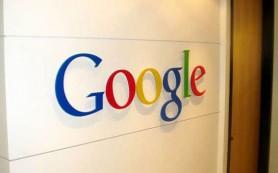 Google тестирует новую навигацию по сервисам