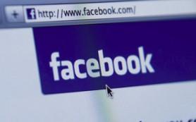 Facebook меняет вид пользовательских профилей