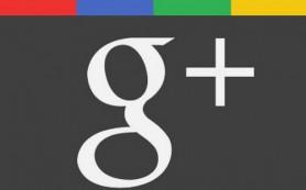 В Google+ появилась функция контроля потока постов от «Сообществ»