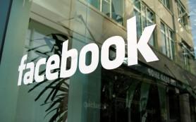 Facebook закрыл доступ к данным для мессенджера MessageMe