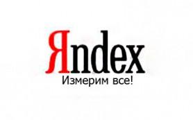 Яндекс.Метрика добавила новый фильтр от ботов