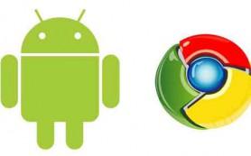Google ускорит загрузку страниц в Chrome на Android