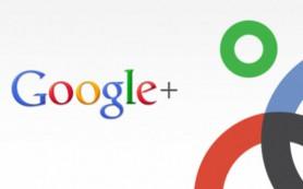 В Google+ появилась возможность загружать анимированные GIF-изображения