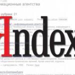 Яндекс занял пятое место в мире по поиску
