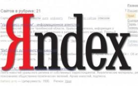 Новые возможности настройки внешнего вида выдачи в Яндекс.Поиске для сайта