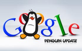 Отчет: Google Penguin ужесточает оценку сайтов