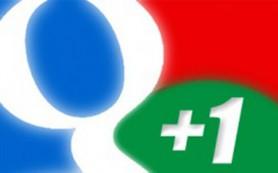 Сервис Адреса Google интегрировали в платформу Google+