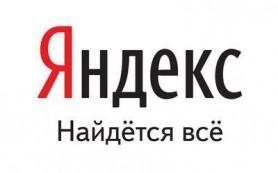 Новая стартовая страница Яндекса появилась у всех пользователей