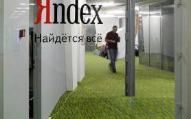 4 года службе безопасного поиска Яндекса