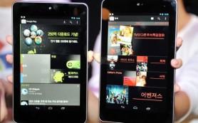 Google может выпустить планшет Nexus 7 второго поколения в июле