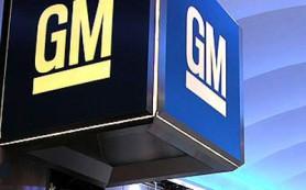General Motors возобновила рекламное партнёрство с Facebook